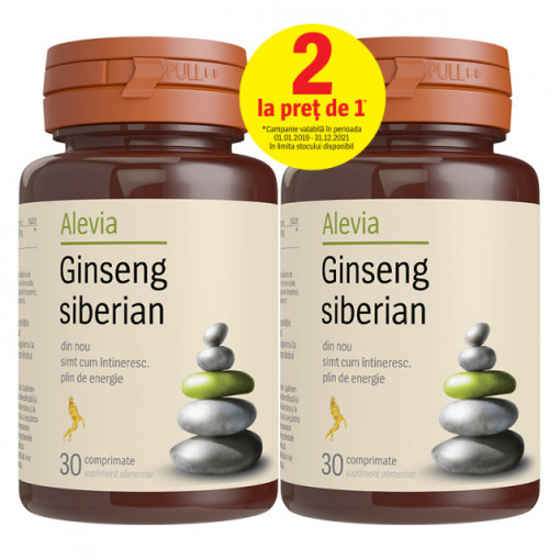 Ginseng Siberian - 30 cpr + 30 cpr Pachet