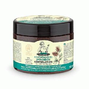 Crema corporala hidratanta cu ulei de cedru - 300 ml Oma Gertrude