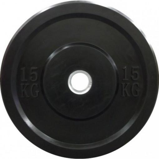 Disc olimpic cauciucat de 5 kg