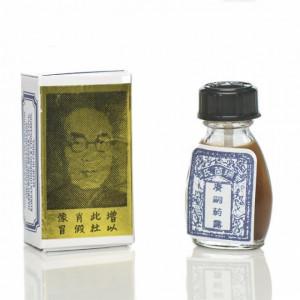 Seifen Kwang Tze (Chinese Brush)