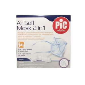 Masca nebulizator 2 in 1 pentru adulti & copii
