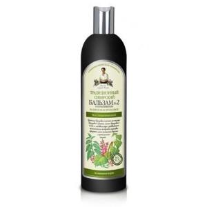 Balsam siberian regenerant mesteacan - 550 ml Bunica Agafia