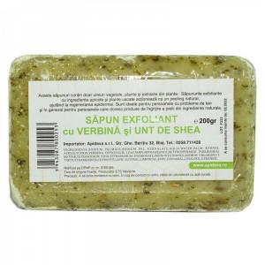 Sapun exfoliant cu verbina si shea - 200 g Apidava