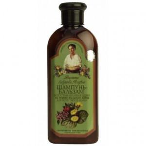 Sampon - Balsam Regenerant pentru Toate Tipurile de Par - 350 ml