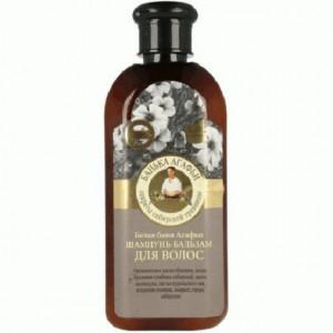 Sampon-Balsam alb pentru frumusetea parului - 350 ml Bunica Agafia