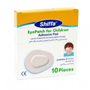 Plasturi pentru ochi copii - 10 buc