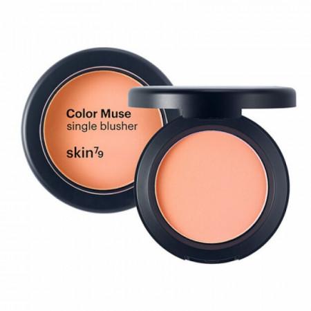 Fard obraz/ blush Color Muse Orange Islands, 4,5gr.