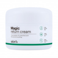 Crema Gel AHA/BHA 8 in 1 SKIN79 Magic Return Cream 70 gr.