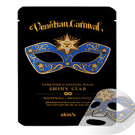 Mască anatomică facială pe suport bumbac Venetian Carnival Mask luminozitate Shiny Star antipete plic SKIN79 Mask Sheet