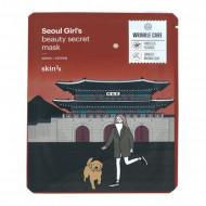 Mască anatomică facială pe suport bumbac Seoul Beauty Secret Wrinkle Care SKIN79 Mask Sheet - antirid plic 20 ml.