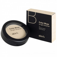 Iluminator Color Muse Milky Way SKIN79, 4,5 gr.