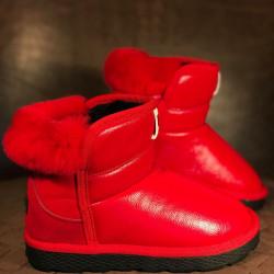 "Ghete copii ""iShopShoes"" COD: 11-REDD"