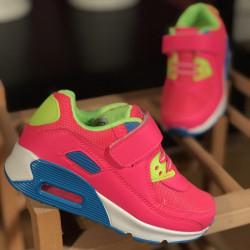 Pantofi copii PNK-11