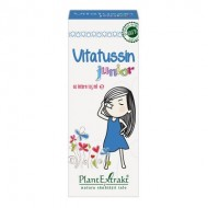VITATUSSIN JUNIOR 125ML PLANTEXTRAKT