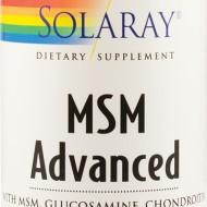 MSM ADVANCED 60CPR  SECOM