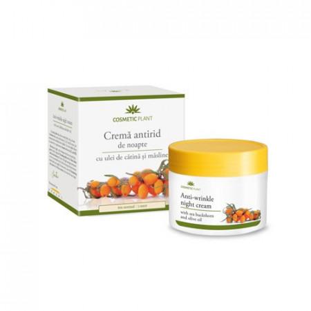 Cremă antirid de noapte cu ulei de cătină&măsline, 50 ml, Cosmetic Plant
