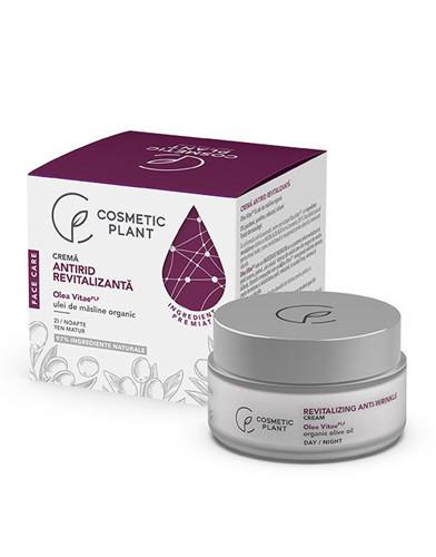 Crema antirid revitalizanta Olea Vitae&ulei de masline, 50ml, Cosmetic Plant