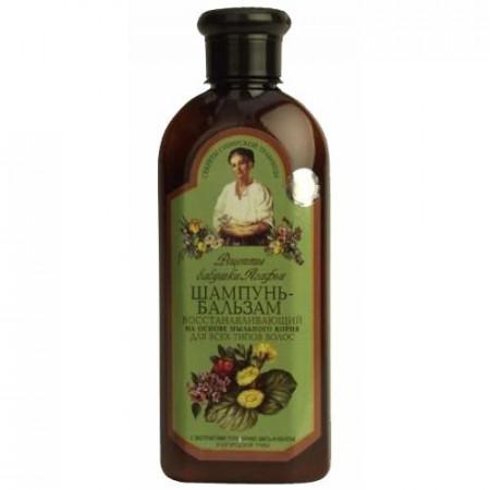 Sampon balsam regenerant pentru toate tipurile de par, 350ml, Bunica Agafia