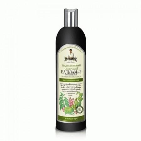 Balsam regenerant cu extract de propolis de mesteacan, 550ml, Bunica Agafia
