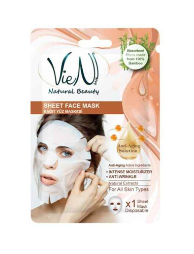Masca faciala tip servetel anti-aging, 25g, Vien