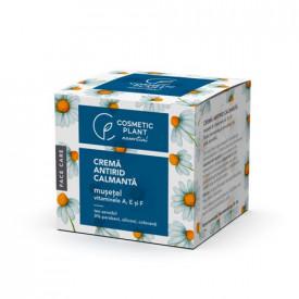 Crema antirid calmanta extract de musetel & vitaminele A, E si F, 50ml, Cosmetic Plant