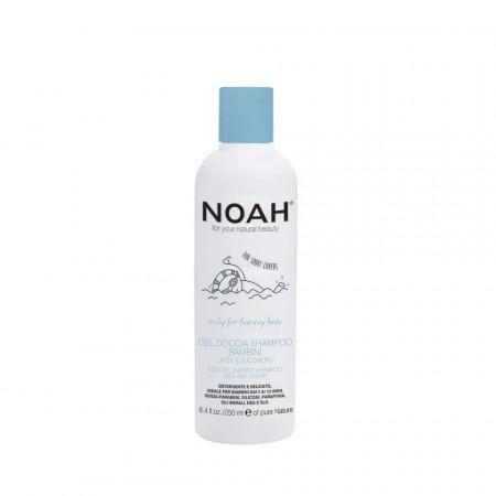 Gel de dus si sampon cu lapte & zahar pentru copii , Noah, 250 ml