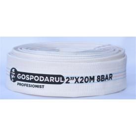 Furtun pompieri - PVC panzat - 2'' - ø 50mm - 8 Bar - tip C - 20m