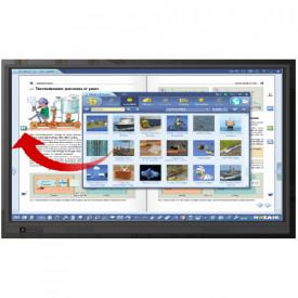 Pachet interactiv Educational Newline 65 RS
