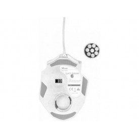 GXT 155 GAMING MOUSE - WHITE
