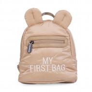 MY FIRST BAG, PUFFERED BEIGE