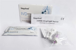 Test Rapid Anticorpi COVID-19 IgG/IgM - 1 buc