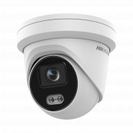 Ds2cd3347g2lsu Hikvision domo