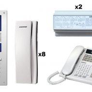 cmx107024 COMMAX COMMAX AUDIOGATEPACK8 -