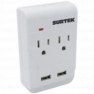 Sys136205 Surtek seguridad personal