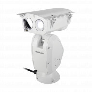 Ds2dy9236i8xat3 Hikvision ptz