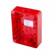 Sbio Silent Knight By Honeywell accesorio