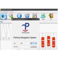PPS384025 PARKTRON PARKTRON PGSCMS - Softw