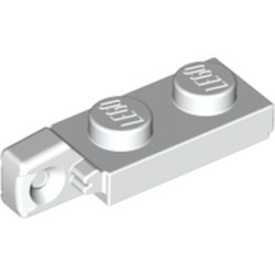 White Hinge Plate 1 x 2 Locking with 1 Finger On End without Bottom Groove - new