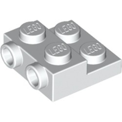 White Plate, Modified 2 x 2 x 2/3 with 2 Studs on Side - new