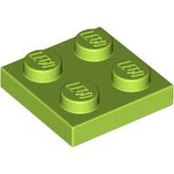 Lime Plate 2 x 2 - new