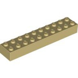 Tan Brick 2 x 10 - new