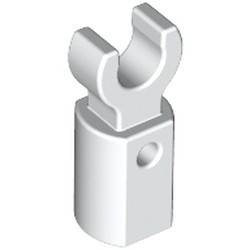White Bar Holder with Clip - used