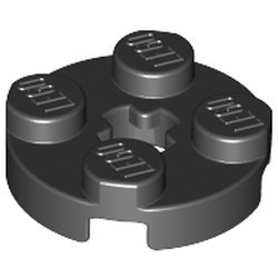 Black Plate, Round 2 x 2 with Axle Hole - used