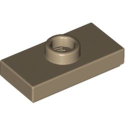 Dark Tan Plate, Modified 1 x 2 with 1 Stud with Groove and Bottom Stud Holder (Jumper) - used