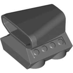 Dark Bluish Gray Vehicle, Air Scoop Engine Top 2 x 2