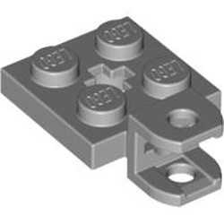 Light Bluish Gray Plate, Modified 2 x 2 with Tow Ball Socket, Short, Flattened with Holes and Axle Hole in Center - used