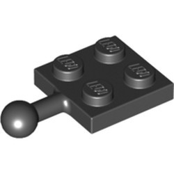 Black Plate, Modified 2 x 2 with Tow Ball - used