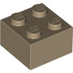 Dark Tan Brick 2 x 2 - new
