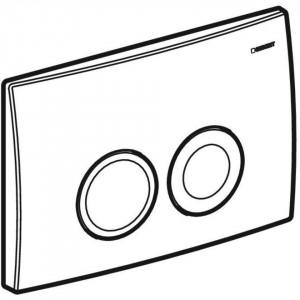 Clapeta de actionare Geberit Delta21 pentru spalare cu doua volume de apa