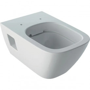 vas wc suspendat selnova square geberit 501.546.01.1